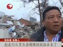 [视频]河南新郑回应一家三口遭裸体控制强拆:强拆者被刑拘