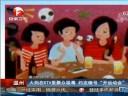 [视频]16名大妈KTV聚众吸毒 称孩子不沾家寂寞