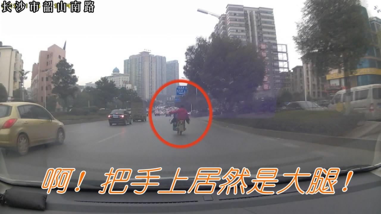 """[视频]摩托车忽左忽右 """"特技哥""""脱把飞翔"""