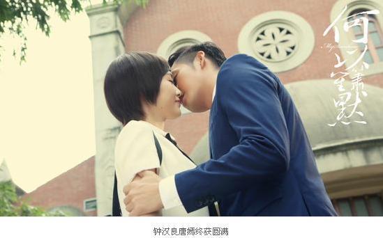 """[视频]钟汉良避谈""""已婚""""传言 辟谣吻技高是为配合剧情"""