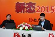 """""""新态2015""""嘉宾访谈:省政协委员 杨国林"""