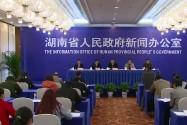 湖南省2014年度知识产权保护状况新闻发布会