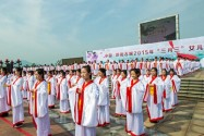 """黔阳古城""""三月三""""女儿节开幕 世界最大锅地荠蛋亮相"""