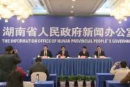 湖南省实施新《安全生产法》新闻发布会
