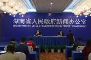 2014年全省经济和社会发展情况新闻发布会
