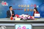 [中国网]十八大代表舒斌:网络媒体的生存与发展