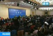 外交部部长王毅就中国的外交政策和对外关系答记者问