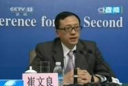 商务部部长高虎城参加记者会答记者提问