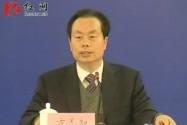 《湖南省第二次土地调查主要数据成果》有关情况新闻发布会