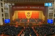 全国政协十二届一次会议开幕会