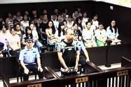 长沙天心区法院公开审理被告人翁文业贩卖毒品案