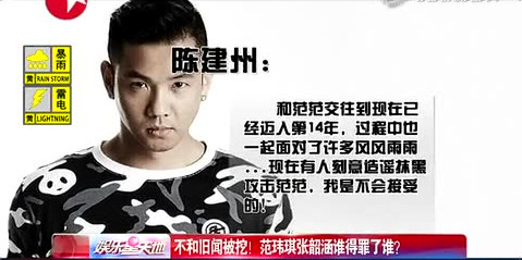 [视频]张韶涵疑回应范范暗骂自认委屈 被质疑炒作