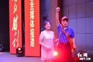 红网《最后的胜利》大型全媒体报道团出征仪式
