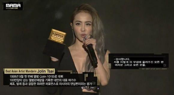 [视频]蔡依林称霸最佳亚洲艺人图片