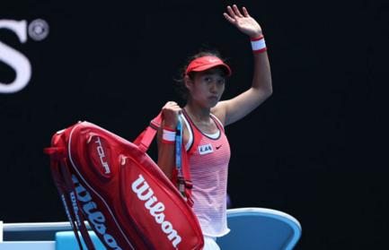 [视频]澳大利亚网球公开赛:张帅冲击女单四强失利