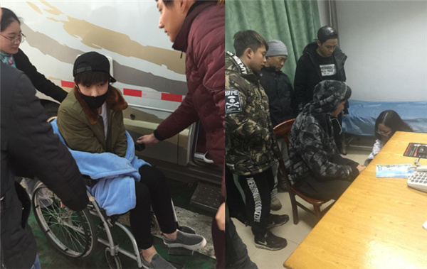 [视频]张艺兴陈伟霆相继受伤 剧组称已严肃整顿