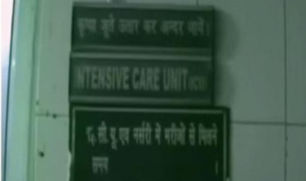 [视频]印度23岁女子剖腹产后数小时在ICU遭强奸