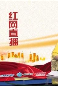 [从头越]嘉宾访谈:全国政协委员冯丹藜