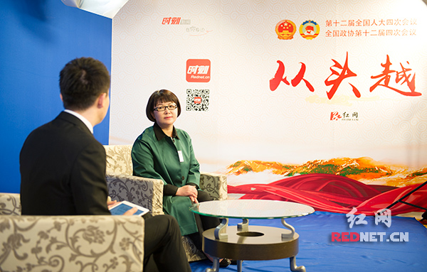 全国人大代表、湖南省司法厅副厅长傅莉娟作客红网设在北京全国两会的嘉宾访谈室。