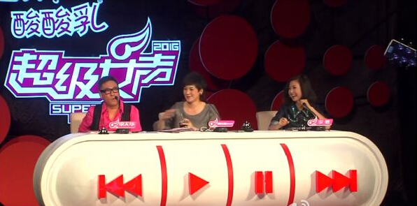 [视频]超女评委质疑TFBOYS不会唱歌遭指责 发粪坑照反呛粉丝
