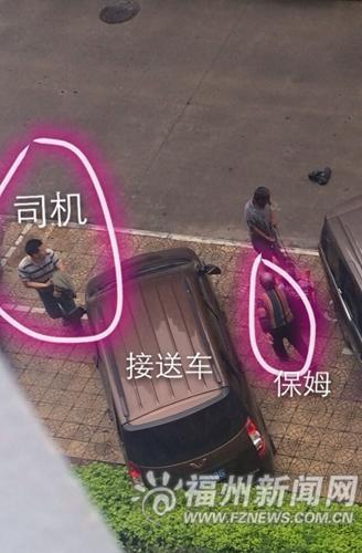 [视频]网曝福州乞丐有专车接送 有司机保姆