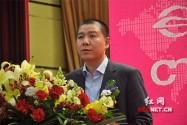 28日15点长沙轨道交通集团董事长彭旭峰作客红网