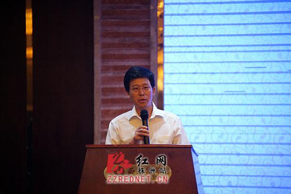 红网株洲站7月1日新版上线
