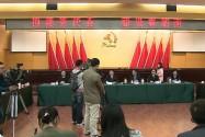 湖南党风廉政建设和反腐败工作成就新闻发布会