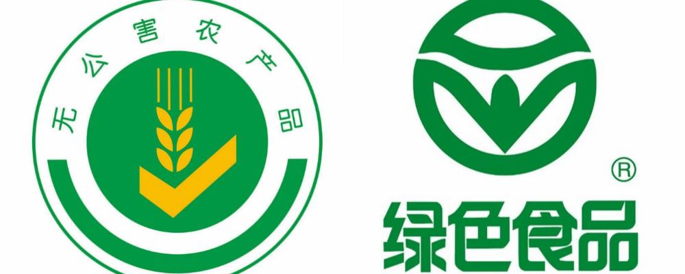 [视频]国家认监委:统一绿色产品标识标准认证体系
