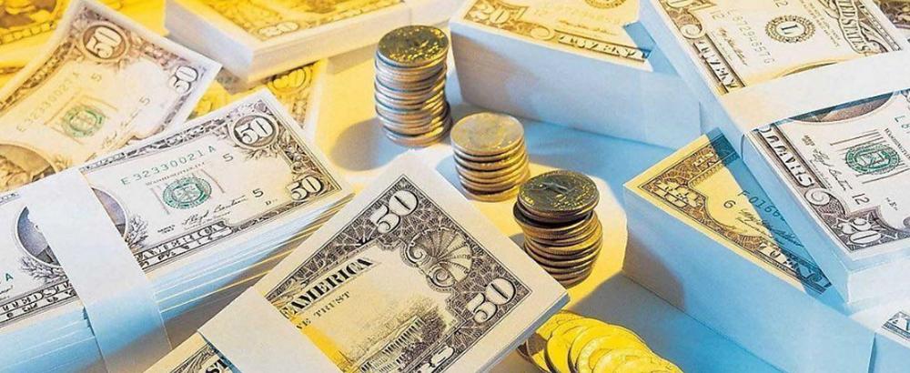 [视频]央行:我国外汇储备连续五月下降