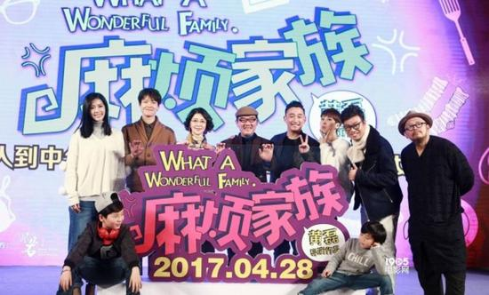 """[视频]呼朋引伴!黄磊首当导演创建""""麻烦家族"""""""