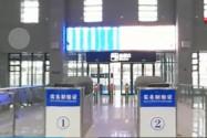 [VR]城际铁路暮云站候车大厅