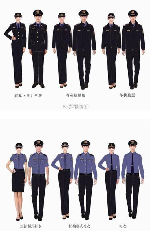 [视频]城管统一制式服装亮相