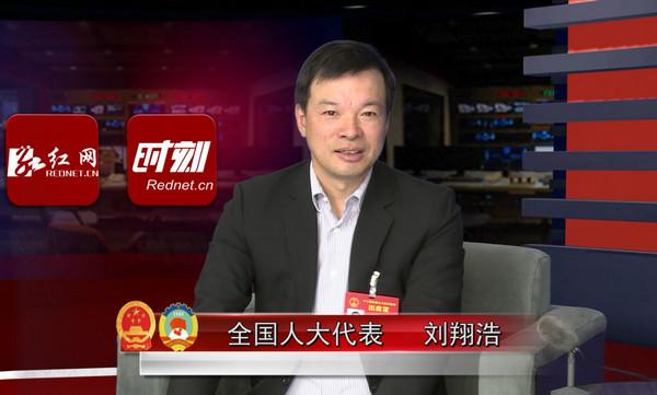 全国人大代表刘翔浩:油茶种植渴望政策补贴