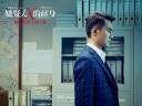 [视频]《嫌疑人x的献身》曝制作特辑 苏有朋一丝不苟追求极致