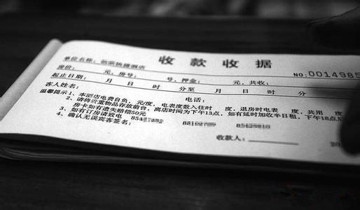 """[视频]西安:客人住酒店需另缴电费 酒店称""""倡导节约用电"""""""