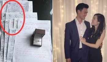 """[视频]三年收14封情书 女子发现信中竟有求婚""""藏头诗"""""""