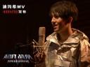 [视频]《超凡战队》定档5.12 迪玛希首唱好莱坞推广曲