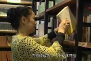 最美读书人胡念:让热爱读书的人有个温暖的港湾