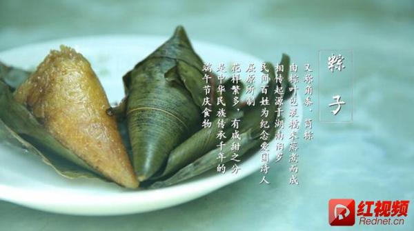 【小食记】端午粽子:小时候吃的是味道,长大吃的是团圆