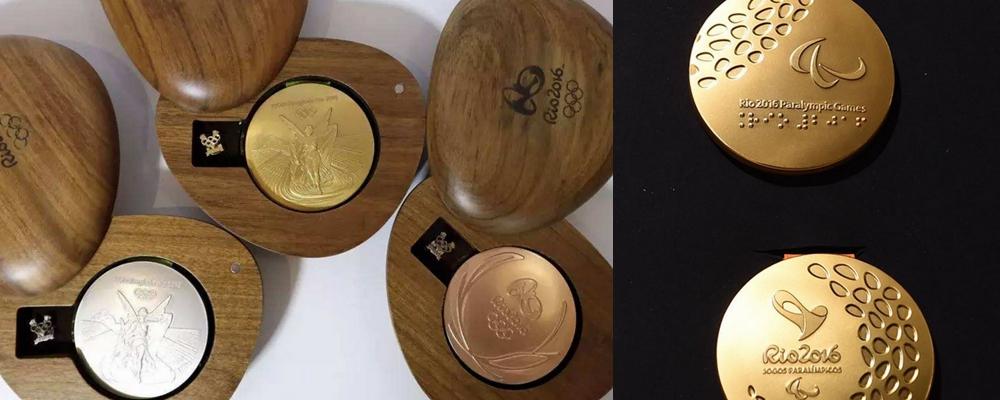 [视频]上百枚里约奥运会奖牌已生锈 巴西造币厂正维修