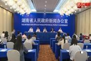 2017年湖南省农村低保指导标准达每年3026元