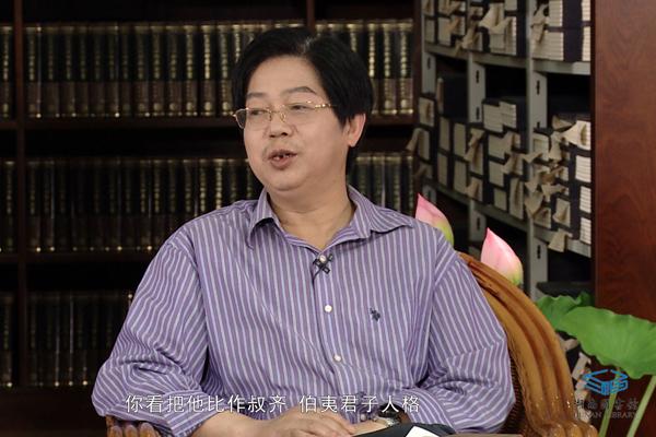 周敦颐诞辰千年专家访谈第一场(下)