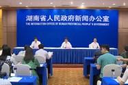 """""""湖南与央企对接会""""6月21至22日在北京举行"""