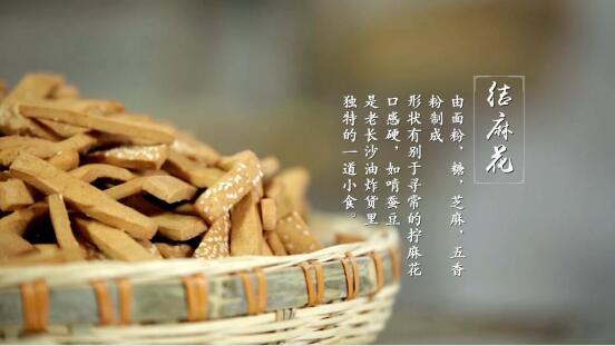 【小食记】结麻花:啃起来比蚕豆还硬,好意思叫麻花?