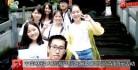 中南林业科技大学开展文明旅游背包行出征仪式