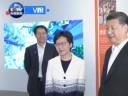 [视频]习近平参观香港回归祖国20周年成就展
