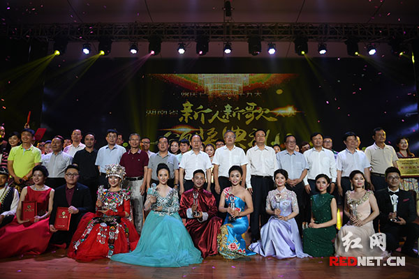 [视频]2017年湖南省新人新歌大赛决赛