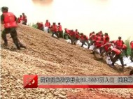 岳阳、永州、怀化、湘西四市州共成功转移68.4034万人