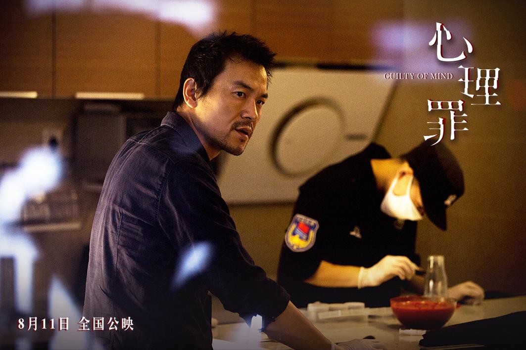 [视频]《心理罪》预告曝光 廖凡李易峰徘徊人心深渊